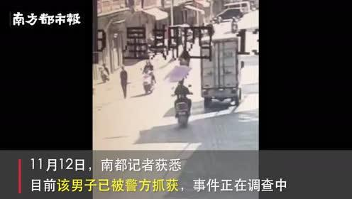 监拍汕头骑摩托车男子踢踹老人致其摔倒,扬长而去!已被警方抓获