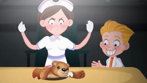 弟弟弄坏小熊大哭不止,妈妈哥哥变身护士医生修好,宝宝乐了!