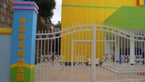 23岁厌世男幼儿园喷射腐蚀性液体!致54名师生受伤