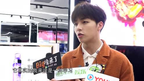 陈立农秀新歌舞蹈人气火爆 为NINEPERCENT成员送祝福