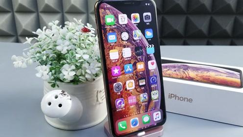 一部iPhoneXSMax能用多久?网友:就快换5G了!