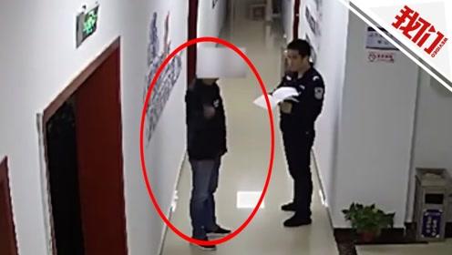男子到派出所打探妻子案情 结果暴露在逃人员身份被控制