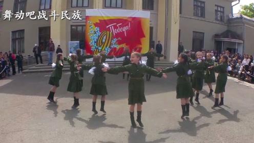 """太精彩了!俄罗斯麻花辫小萝莉跳""""喀秋莎"""",有模有样的"""