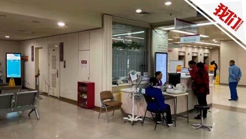 中国疾控中心:北京市民不用过度担心感染鼠疫风险