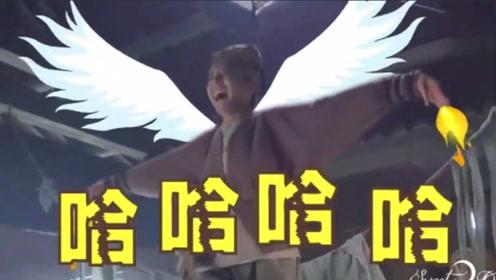 迪丽热巴练习起飞旁边的导演都忍不了:这形体太丑了!
