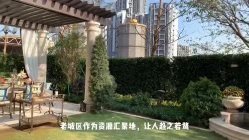 两千多万可以在广州主城区买套别墅?
