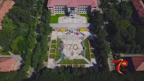 辽宁工程技术大学 我和我的祖国 快闪