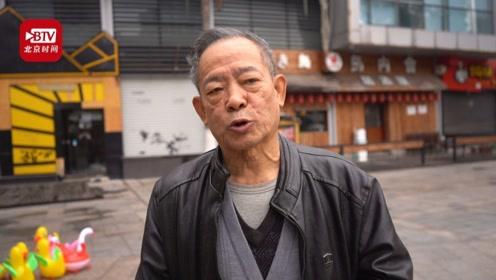 绝了!重庆一七旬老人能模仿20多种鸟叫 称自学时上百次磨破舌头