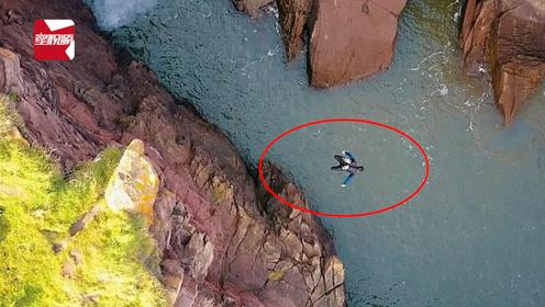 惊险!男子从15米悬崖跳水,完美后空翻后帅气入水网友点赞
