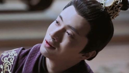 《明月照我心》凌王死了,现在才明白他是全剧最善良的!