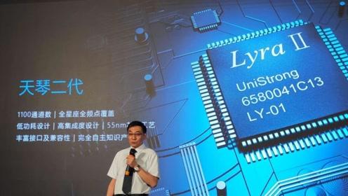 全新北斗芯片首次曝光,成本低廉打破GPS垄断优势,美或损失数千亿