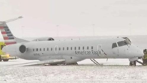 惊险!美国一客机滑行时意外冲出跑道机翼触地,乘客大喊:不要啊
