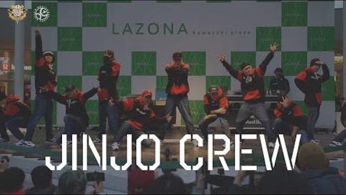 世界大满贯Breaking天团Jinjo Crew超帅团体表演