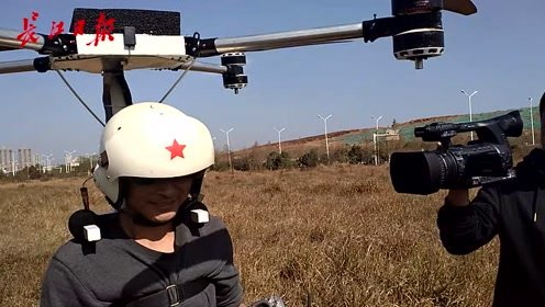快来看!武汉农民驾自制四旋翼电动飞行背包升空