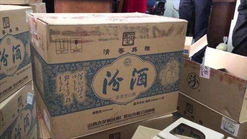2.3万购买了10箱汾酒全是假的!信阳这家专卖店玩猫儿腻面临调查