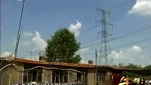 农家院儿的怪事,空气里都有电,牲畜都不敢靠近,电工都被电怕!