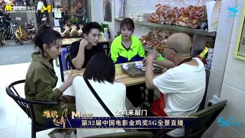 """许魏洲、张雪迎、宋祖儿学说闽南话 现场学""""爱拼才会赢"""""""