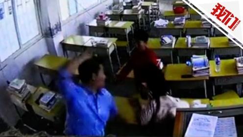 中学正开家长会 男子突然冲进教室挥拳暴打女老师
