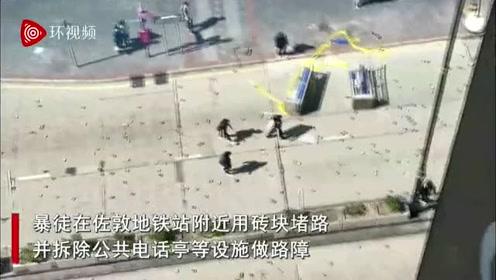 香港暴徒的一天