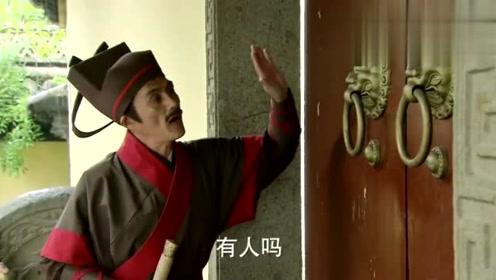 武松:官差上施恩家中搜人,不料管家太霸气,直接关门赶人
