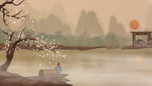 【语文大师】宿建德江——唐  孟浩然,你喜欢这首诗吗?