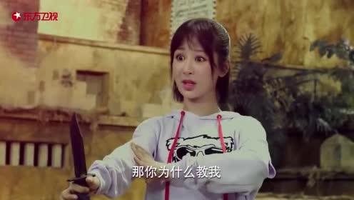 亲爱的热爱的:韩商言教佟年玩游戏:反正也没指望你能学会!