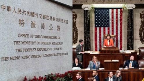 """美方发出""""恐吓信""""反中乱港 驻港公署:你吓不到14亿中国人民!"""