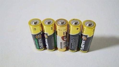如何判断家里的电池有没有电呢?教你小方法,一年节省不少买电池的钱