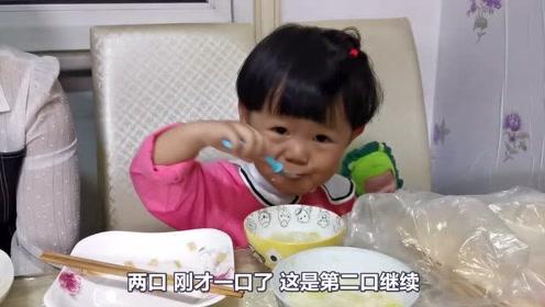 在饭桌上宝爸说了啥?宝宝吃的这么香,你们也可以试试!
