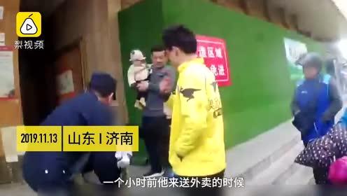 粗心妈妈上班忘锁门,3岁孩子溜出门,外卖小哥发现后报警