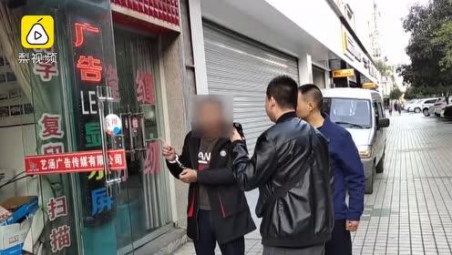 四川现代版版掩耳盗铃!男子行窃被全程录像,偷监控毁灭证据