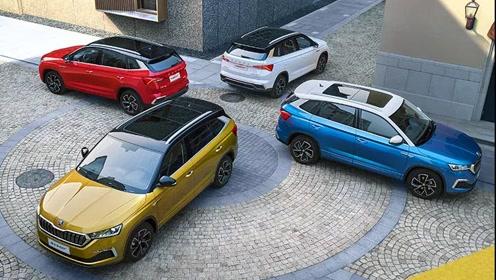 德系潮酷SUV柯米克GT惊艳上市