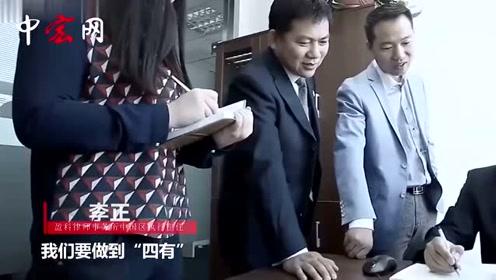 盈科:建设一小时法律服务圈 助力中国企业走出去