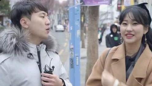 韩国街访:愿意嫁给中国男人吗?不料韩国美女的回答让人哭笑不得