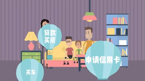 租房必看!北京将公租房违规行为纳入人民银行征信系统