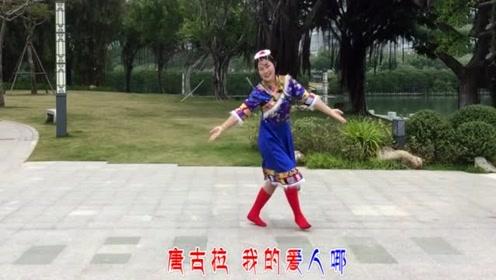 广场舞《唐古拉》民族舞,轻盈优美,赏心悦目