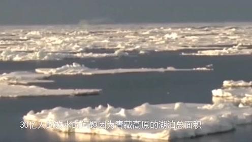 中国大手笔出招,联合多个国家,共同解决30多亿人用水问题