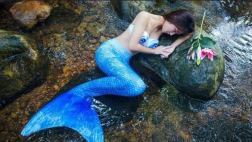 美女疯狂迷恋美人鱼,花10万定制美人鱼尾巴,动作太优美!