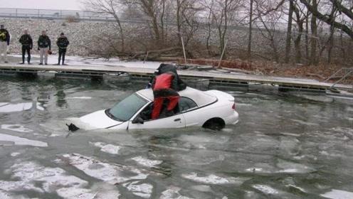 车辆落水后,为什么很多人逃不出来呢?老司机教你自救技巧!