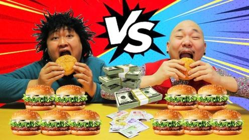 兄弟俩挑战吃汉堡,赢了能拿走对方所有的钱,网友:偷拿钱可还行?
