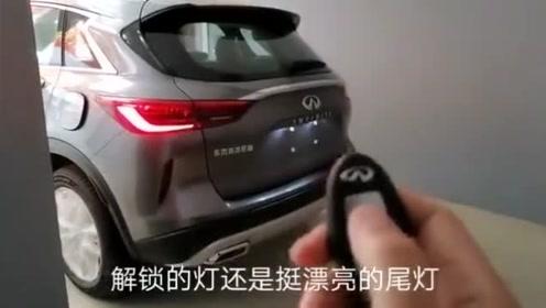 英菲尼迪QX50细解!