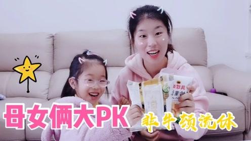 母女俩PK做非牛顿流体,用了不一样的材料,你猜哪个会更好?