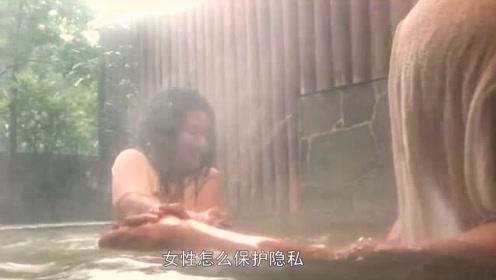"""为什么日本人喜欢""""男女""""混浴?女性怎么保护隐私?看完大开眼界"""