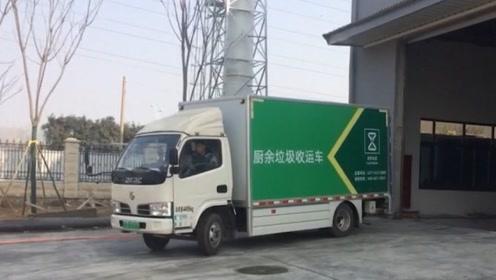 垃圾不分类将处罚,郑州市中原区垃圾分拣中心开始试运行