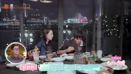 综艺片段:郭碧婷在乡下被斗鸡踹脸上留下印子,向佐不厚道地笑了
