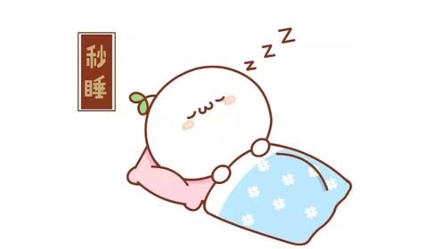 寿命长的男人,睡觉3个表现可能容易长寿