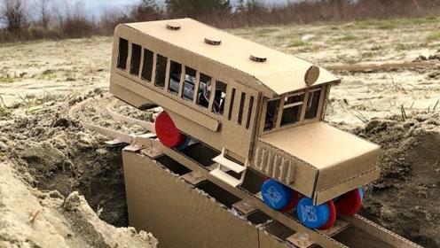 玩具车的制作,效果还可以哦!