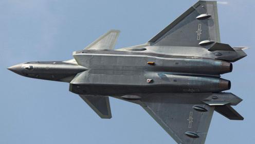 歼20采用新型相阵控雷达,战力无惧亚洲,美日猛拍大腿:拦不住了