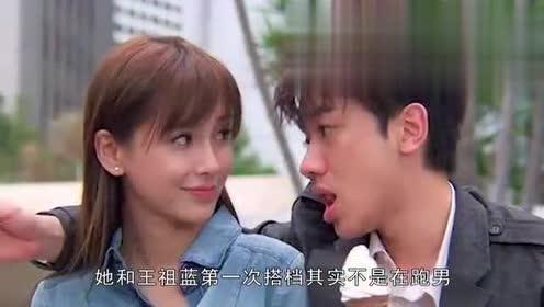 当红女星电影首秀:赵丽颖竟撞脸演员金铭?杨颖力破整容传闻