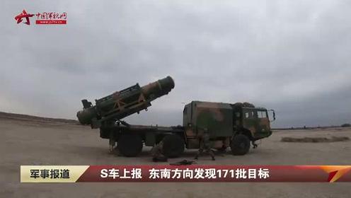 渤海湾畔 防空兵群跨昼夜连续抗击